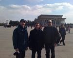 Beijing_2011